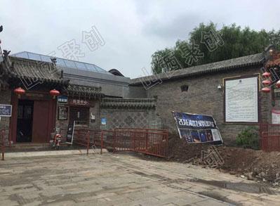 榆次老城游客接待中心入景区门加固工程